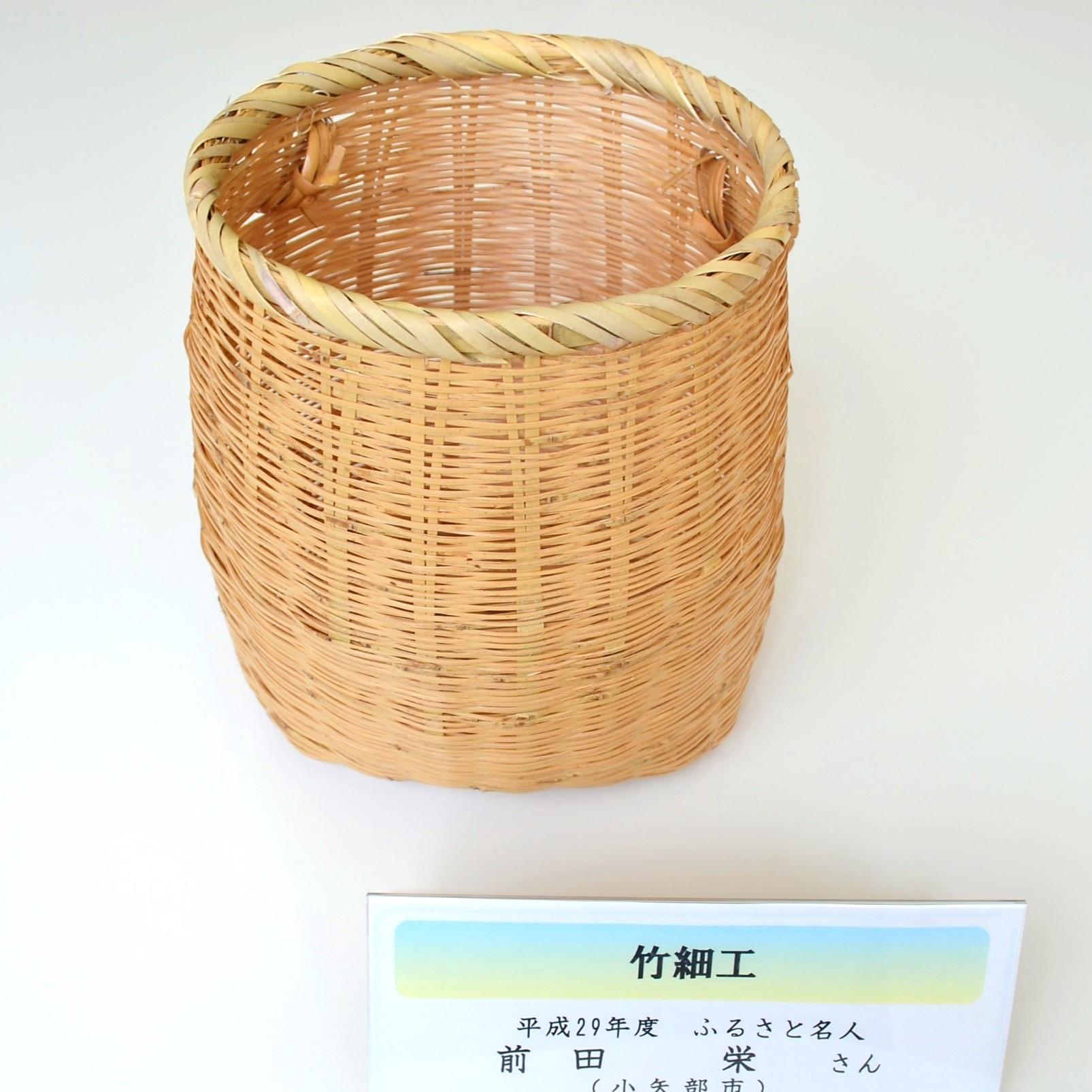 竹細工の写真