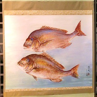色彩魚拓の写真